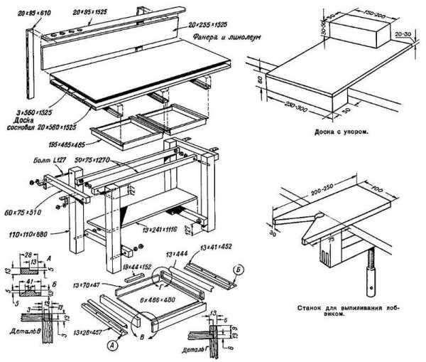 Стол для инструментов своими руками чертежи 23