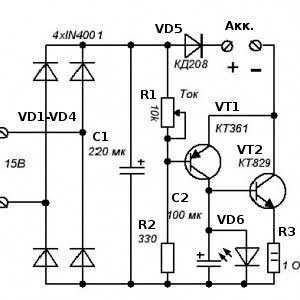 Зарядное устройство для шуруповерта на 18 вольт своими руками 61